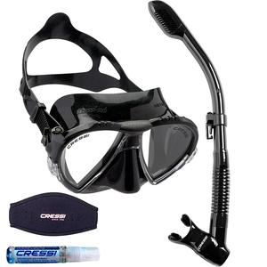 Kit de Mergulho Máscara+Respirador Cressi Matrix + Supernova Dry + Anti Fog Sea Gold + Strap